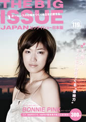 pic_cover20090518.jpg