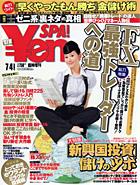 YenSpa